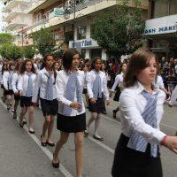 paradeid04