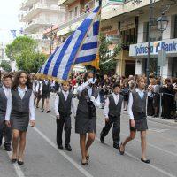 paradeid05