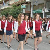 paradeid08