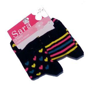 Παιδικά   Βρεφικά Ρούχα για όλες τις ηλικίες  92948a551a1