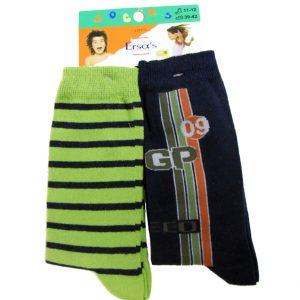 Σετ 2 ζευγάρια κάλτσες για αγόρι