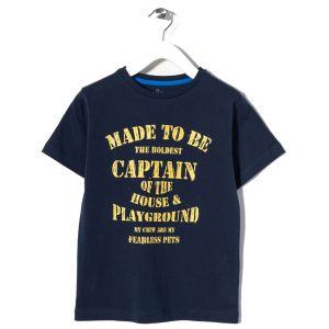 """Μπλούζα Κοντομάνικη """"Made To Be Captain"""""""