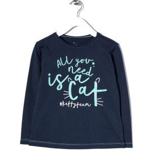 """Μπλούζα Μακό Για Κορίτσι """"All You Need Is A Cat"""""""