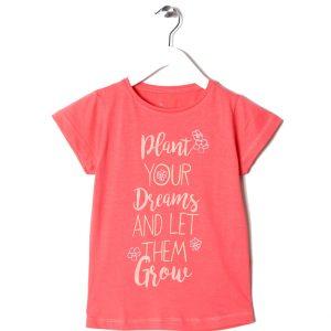 Μπλούζα Κοντομάνικη Κοραλί Για Κορίτσι