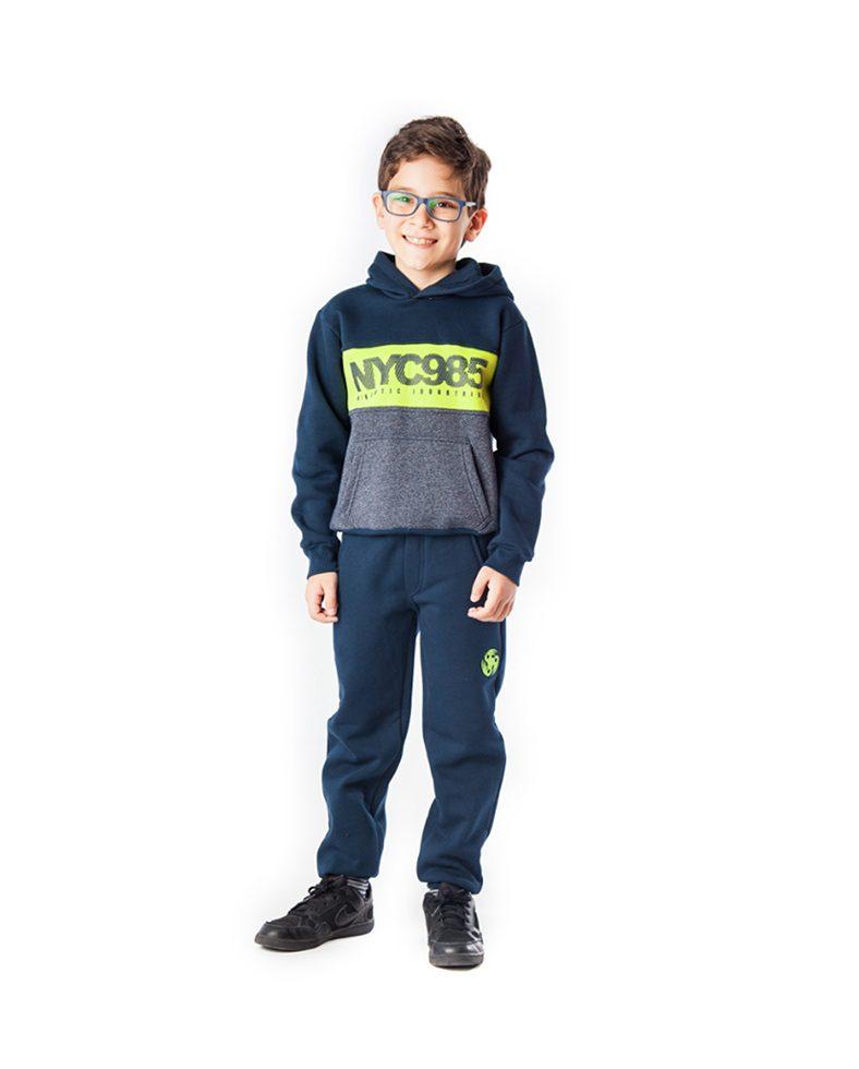 Παιδική Φόρμα Με Κουκούλα Για Αγόρι