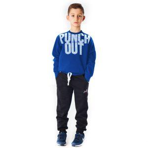 Μπλούζα Φούτερ Για Αγόρι Μπλε