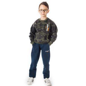 παιδική μπλούζα φούτερ χακί
