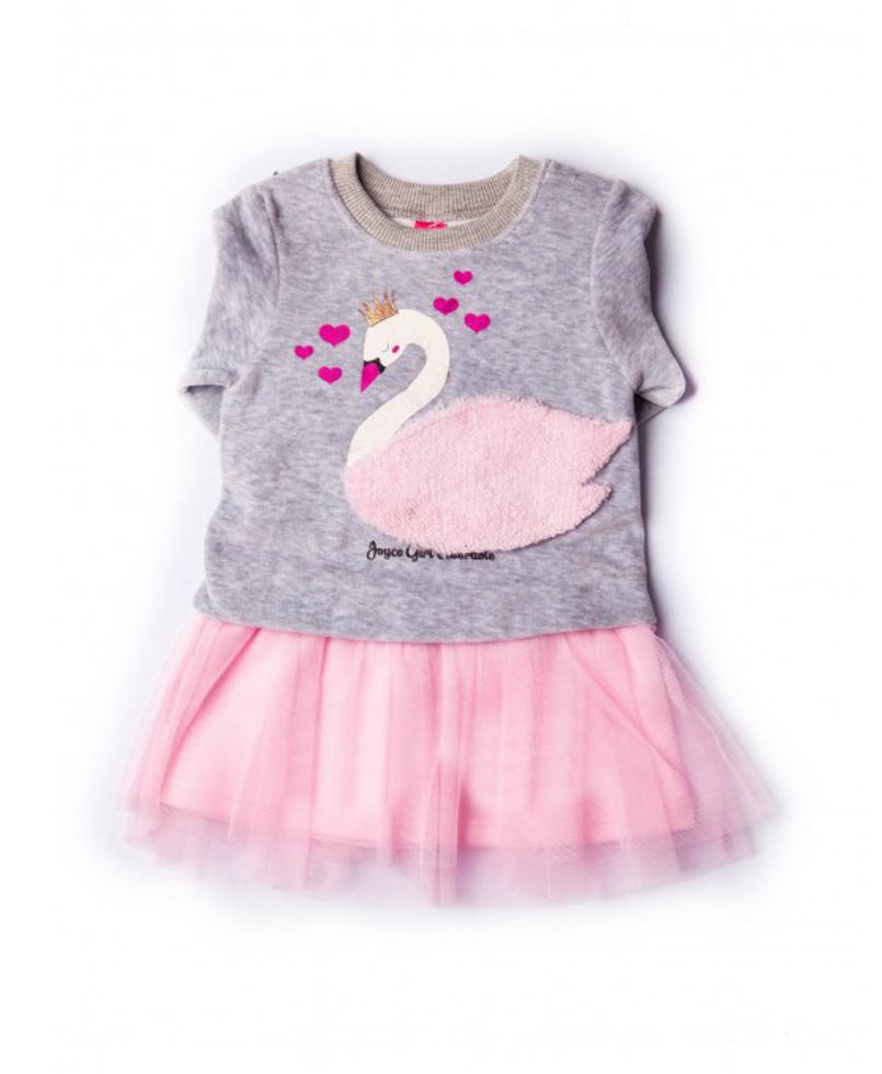 Παιδικό Φόρεμα Swan