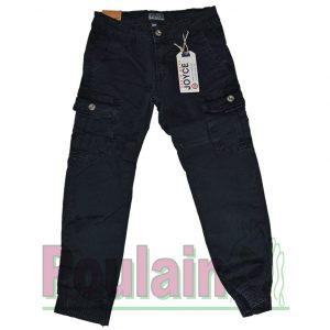Παντελόνι Με Πλαϊνές Τσέπες Για Αγόρι