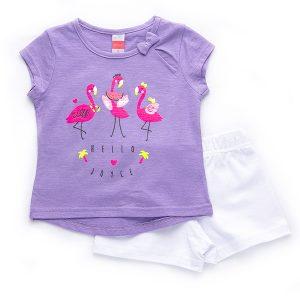 Σετ Flamingo