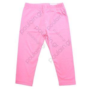Παιδικό Κολάν Κάπρι Ροζ