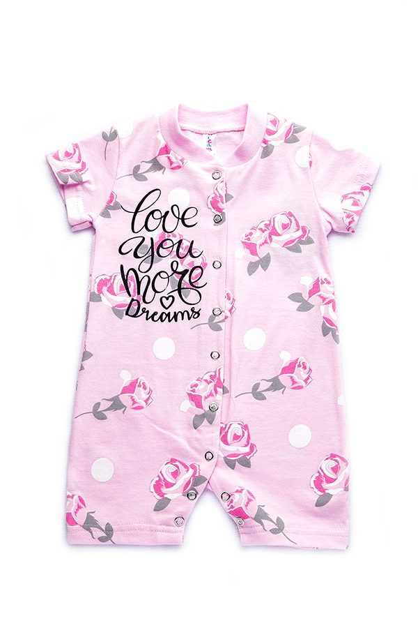 Φορμάκι Μπεμπέ Roses Για Κορίτσι 98207 Dreams | Poulain.gr