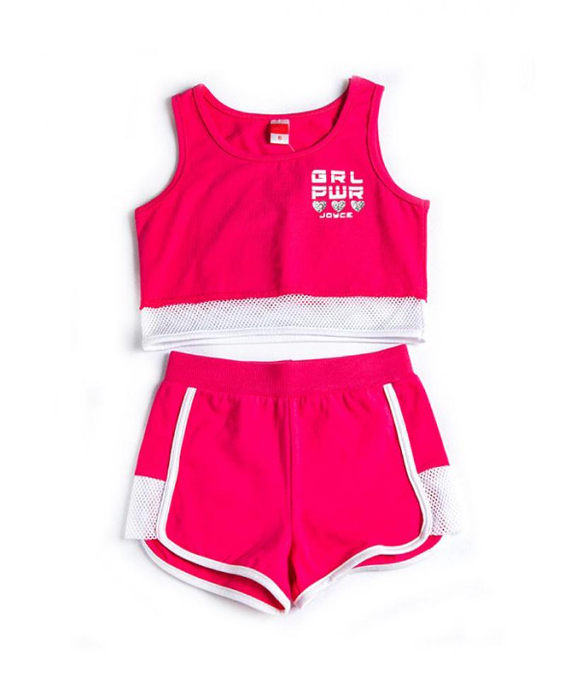 Σετ Για Κορίτσι File Pink
