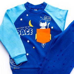 Πυτζάμα Για Αγόρι Space 19604 Dreams