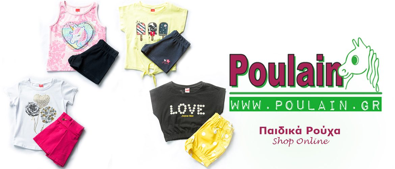 Καλοκαιρινά Σετ Για Κορίτσι 1-5 | Shop Online Παιδικά Ρούχα | Αποστολή σε όλη την Ελλάδα | ΔΩΡΕΑΝ μεταφορικά για αγορές άνω των 39€