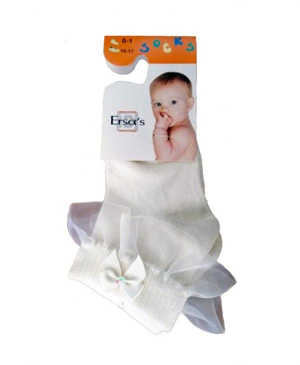 Βρεφικές Κάλτσες Εκρού Ersa's