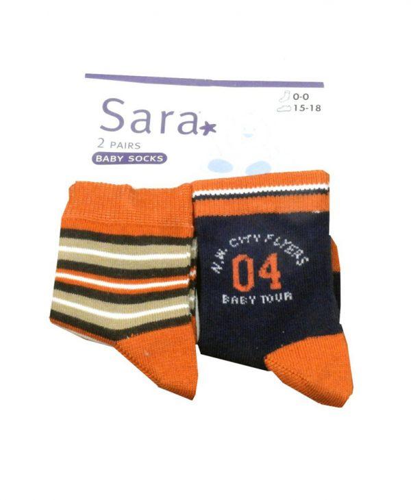 Βρεφικές Κάλτσες 2τεμ Για Αγόρι 2457 Ersa's