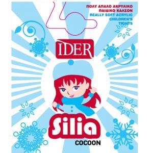 Παιδικό Καλσόν Λευκό Silia Cocoon 501 Ider
