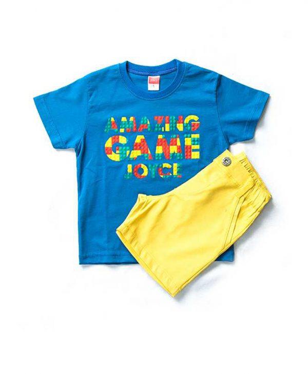"""Σετ Καλοκαιρινό Για Αγόρι """"Amazing Game"""""""