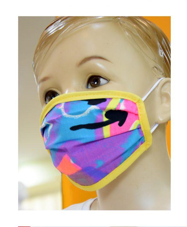 """Παιδική Υφασμάτινη Μάσκα Unisex """"Yellow Fantasy"""""""