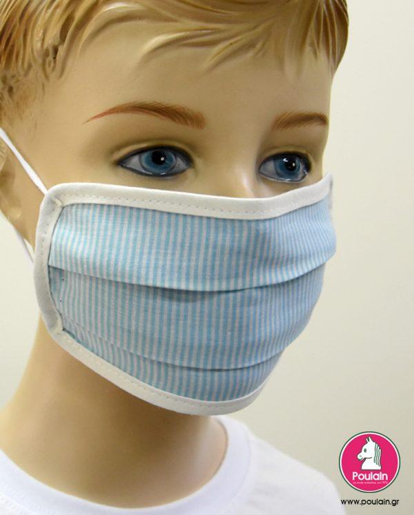 """Παιδική Υφασμάτινη Μάσκα Πολλαπλών Χρήσεων """"Blue Stripes"""""""