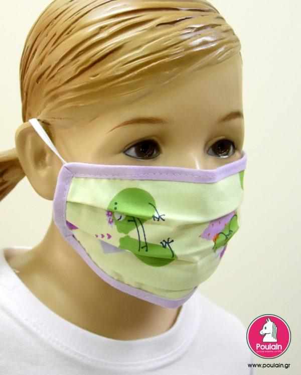 """Παιδική Υφασμάτινη Μάσκα Πολλαπλών Χρήσεων """"Frogs"""""""