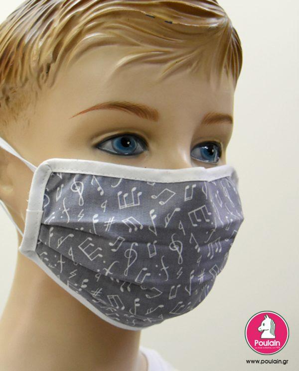 """Παιδική Υφασμάτινη Μάσκα Πολλαπλών Χρήσεων """"Notes"""""""