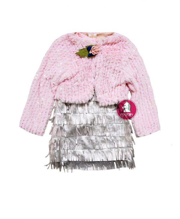 Παιδικό Φόρεμα Μακρυμάνικο Με Κρόσσια & Ζακετάκι