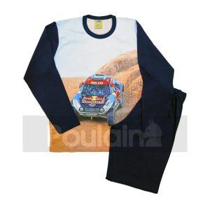 """Πυτζάμα Για Αγόρι """"Trucks"""" Μπλε 120-0020 Like"""