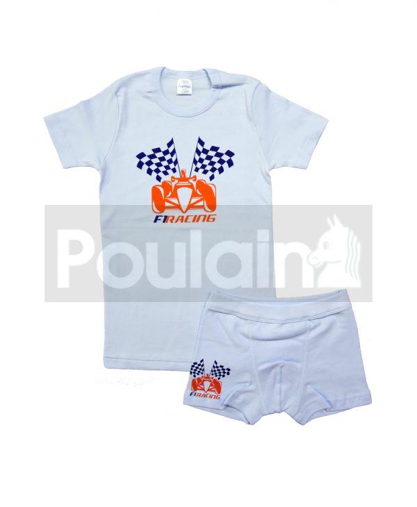 """Σετ Εσώρουχα Φανελάκι & Μποξεράκι Σιελ """"Formula 1"""" Pretty Baby"""