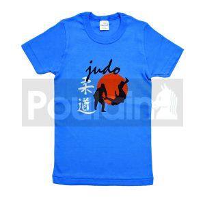"""Φανελάκι Μπλε """"Judo"""" Pretty Baby"""