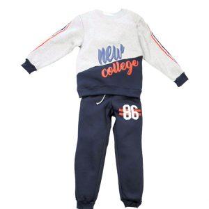 Παιδική Φόρμα Για Αγόρι 31-8056 New College