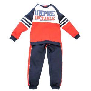 """Παιδική Φόρμα Για Αγόρι """"Unpredictable"""" 8057 New College"""