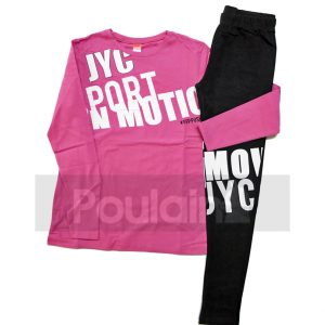 "Σετ ""Sport In Motion"" 202372 Joyce"