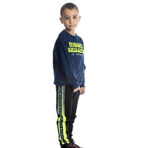 """Εποχιακή Φόρμα Για Αγόρι """"Runner"""" 211704 Joyce"""