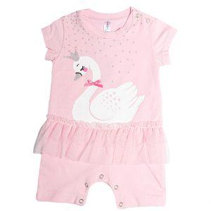 """Βρεφικό Φορμάκι Ροζ """"Swan"""" 212013 Dreams"""