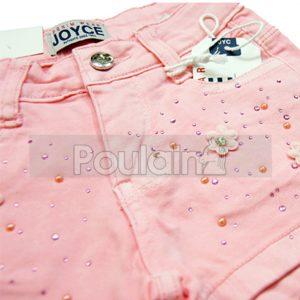 """Σορτς Τζιν Ροζ """"Pearls & Flowers"""" 214137 Joyce"""
