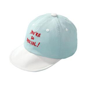 """Βρεφικό Καπέλο Φυστικί """"You're So Special"""""""